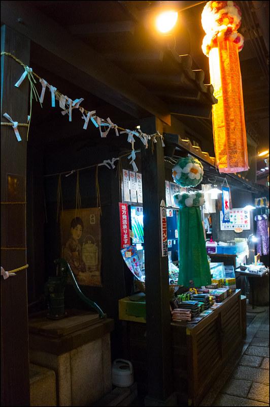 04082013D3_Osaka_UmedaSkyBldg-54
