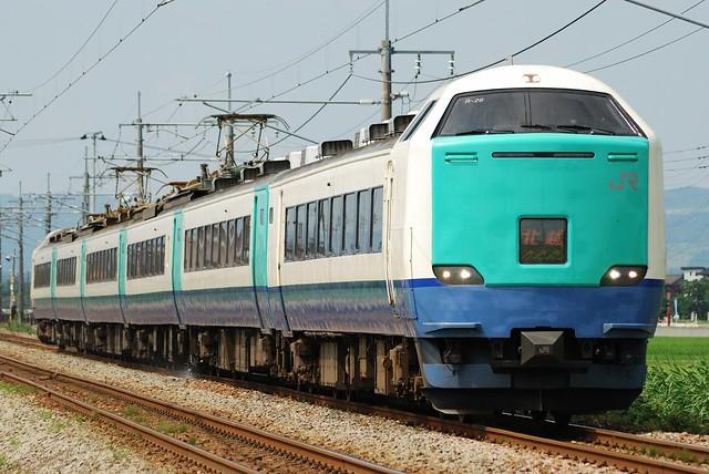 Series 485 3000s R-26