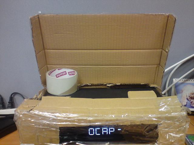 Коробка в коробке // Box in box