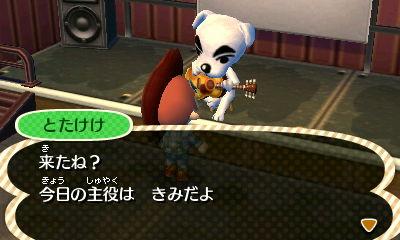 【20131026】とびだせ どうぶつの森日記