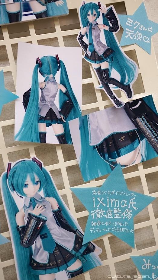Nueva Doll (muñeca) de Hatsune Miku a 640 dolares