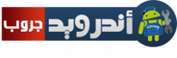 أندرويد جروب | Android Group
