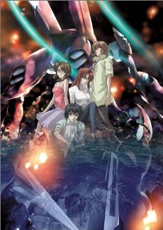 Soukyuu no Fafner: Dead Aggressor - Fafner of the Blue Sky