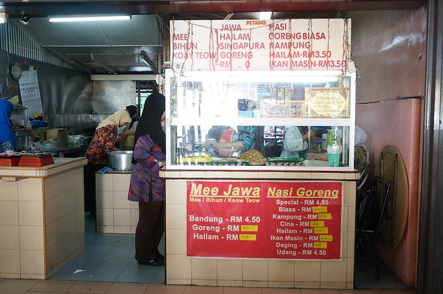 Halal breakfast in Penang Astaka Taman Tun Sardon-031