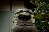 Photo:白八大龍天神/不動明王 - 静岡県賀茂郡西伊豆町田子 By mossygajud