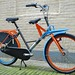 WorkCycles Fr8 Uni 7022-2004-5015 5