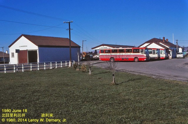 Lumsden railway station and NZRRS coaches, 1980