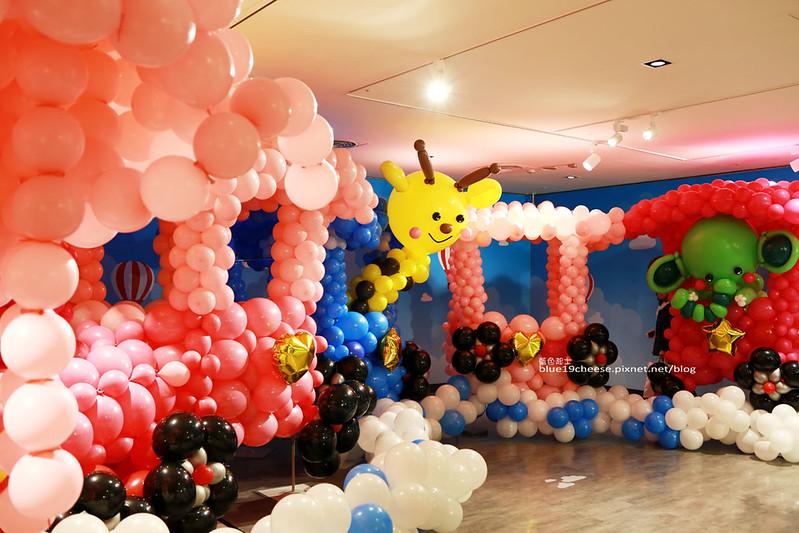 33252380381 24ac1e5fba c - 童趣幻想.氣球探索遊樂園-穿過彩虹隧道.來到氣球樂園.空中陸地海洋通通有.還有卡友限定的氣球泡泡池喔.台中新光三越10F天空劇場.3/11~3/29.免費入場參觀.假日親子遊