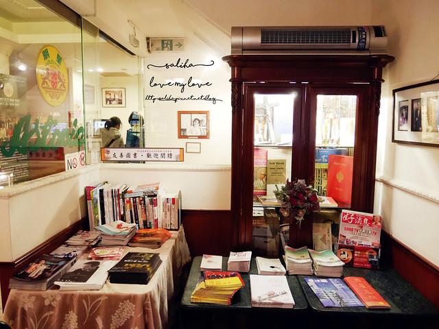台北車站附近不限時下午茶推薦明星咖啡館 (12)