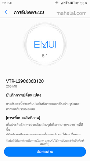 Huawei update android system