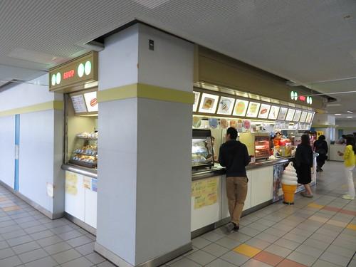 京都競馬場の売店吉田