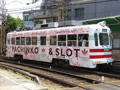 Hankai Tramway 353 (May 2013)
