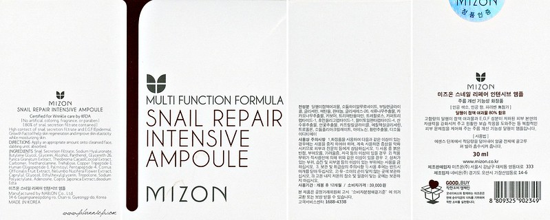 MIZON Snail Repair Ingredients