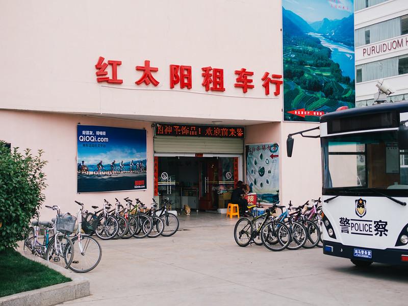 無標題  【單車地圖】<br>雲南麗江古城 9304821283 350df437c1 c