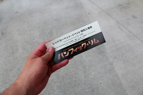 "event ticket for ""Pacific Rim"""