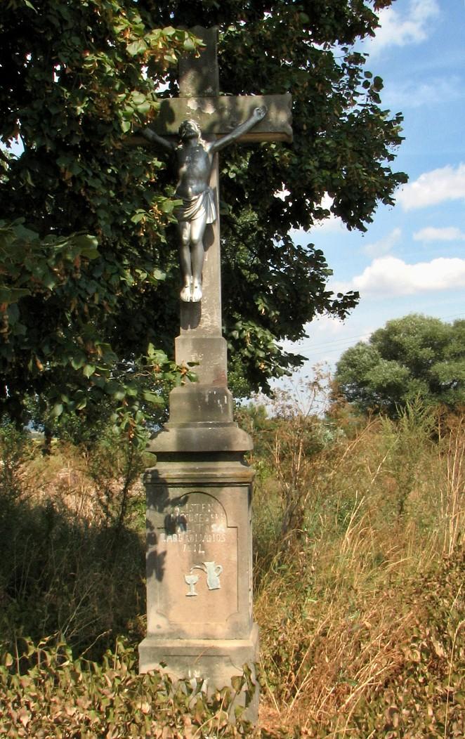 Kríž pri JRD