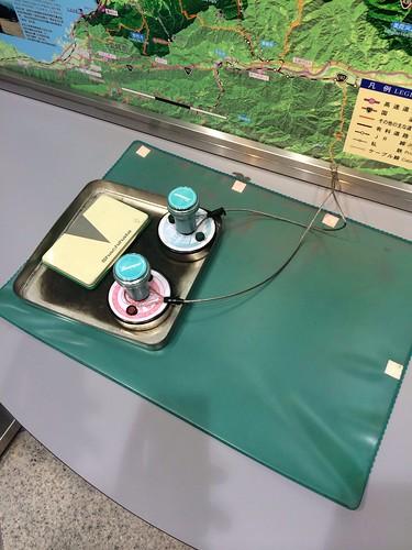 高松空港スタンプ