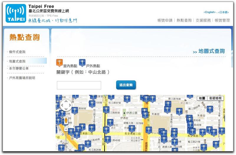 Google Chromemap002 (4)