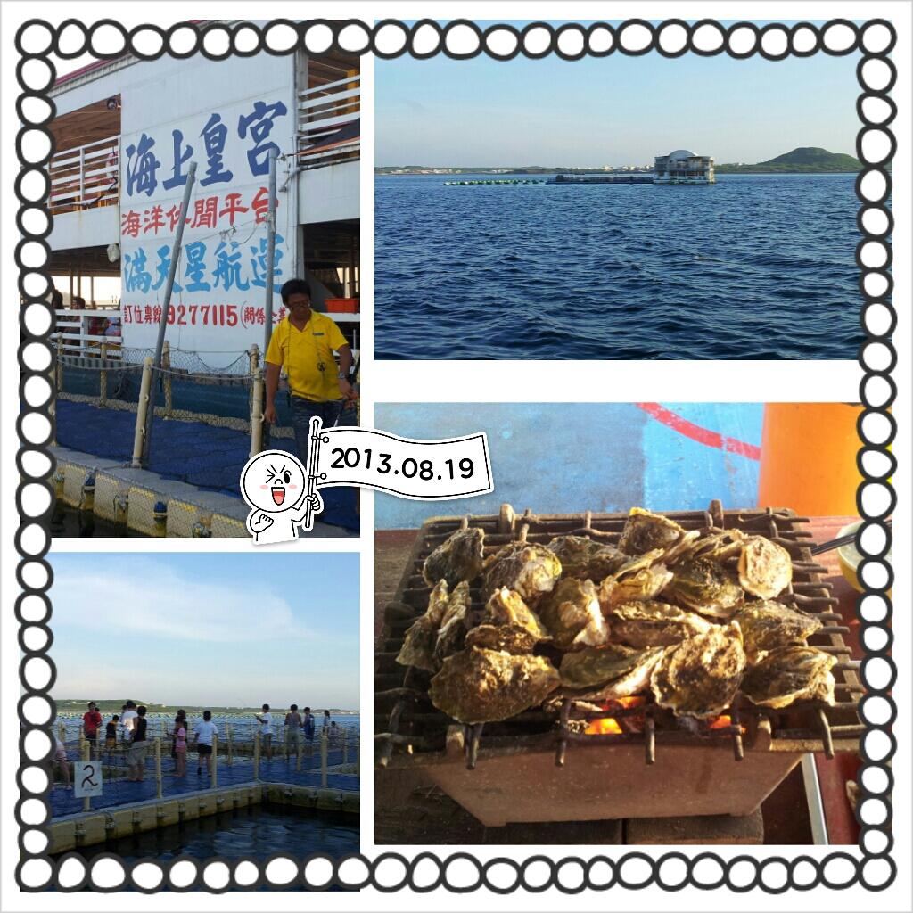 2013-08-19-17-57-18_deco