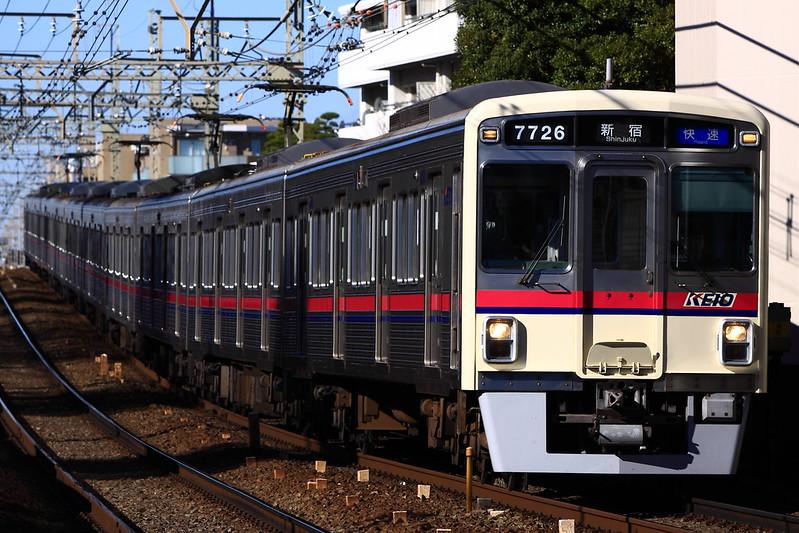 KEIO 7000 series 7726F