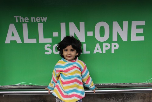 The New All In One Street Photographer Nerjis Asif Shakir 2 Year Old by firoze shakir photographerno1