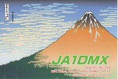 JA1DMX