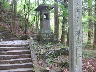 滝尾神社・入り口