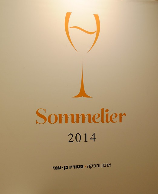 Sommelier 2014