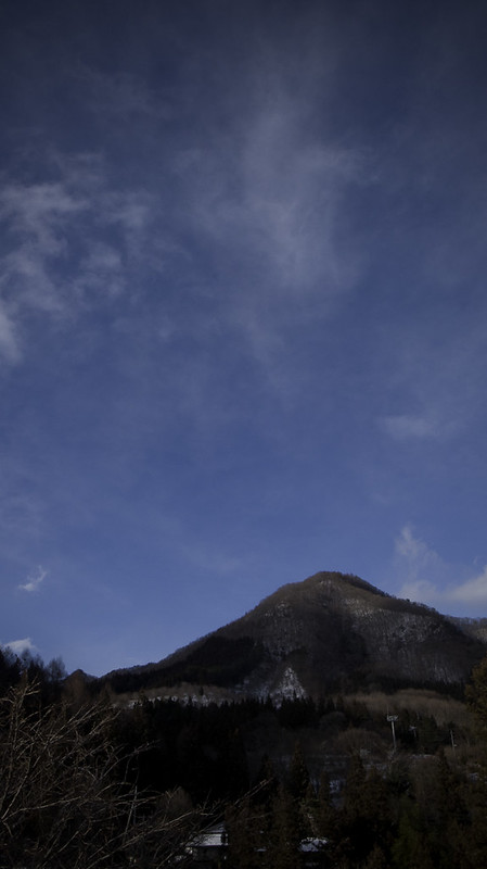 Mountain in Yakushi Onsen (Hot Spring)