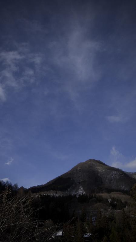 Mountain in Yakushi Onsen (Hot Spring)