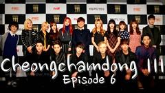 Cheongdamdong 111 Ep.6