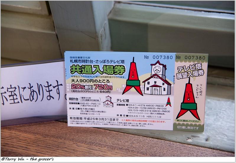 Day4 - 札幌時計台-8
