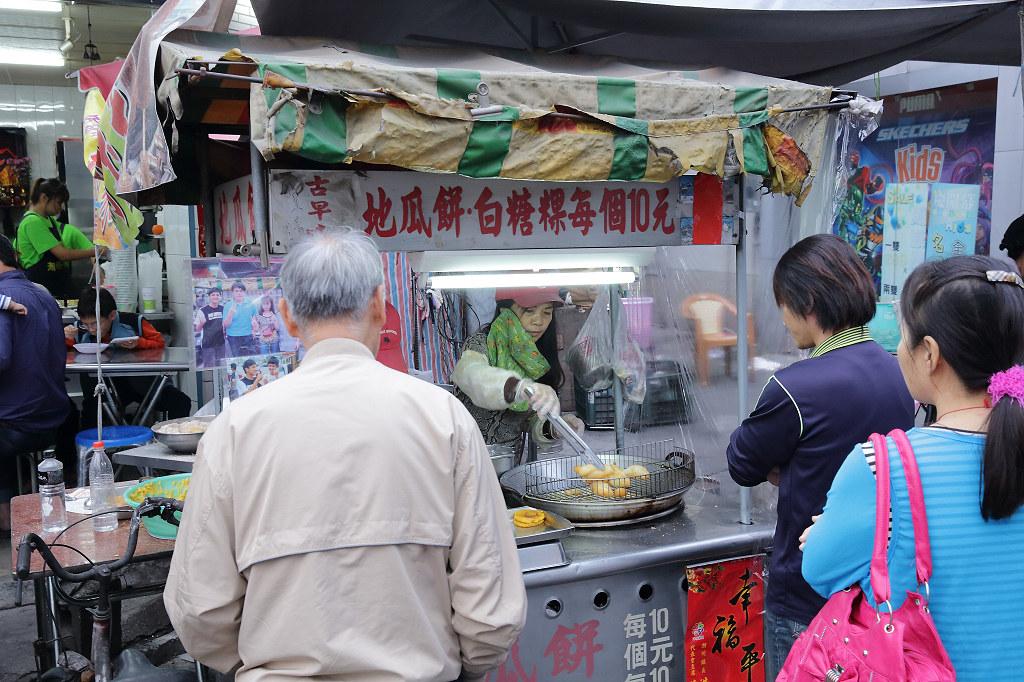 20140204潮州-古早味地瓜餅 (1)
