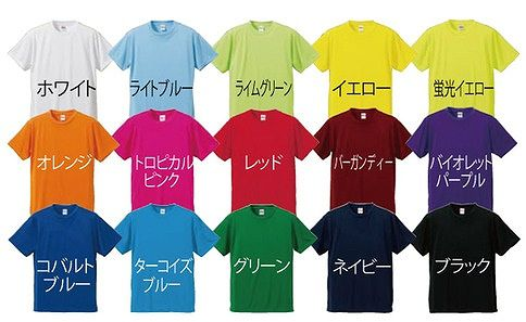 Tshirts_color
