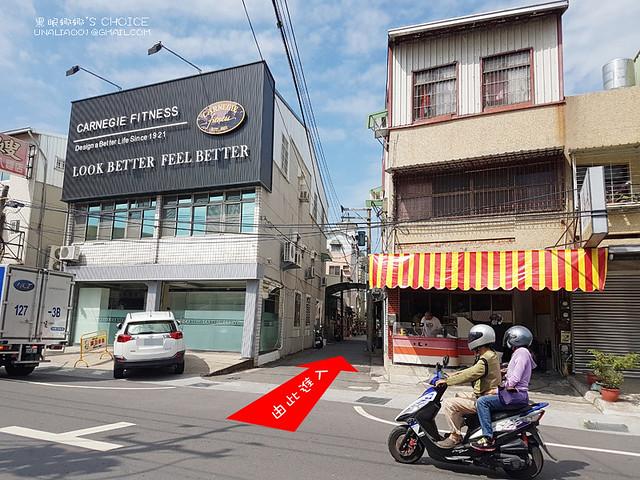 台南沐光之城巷口