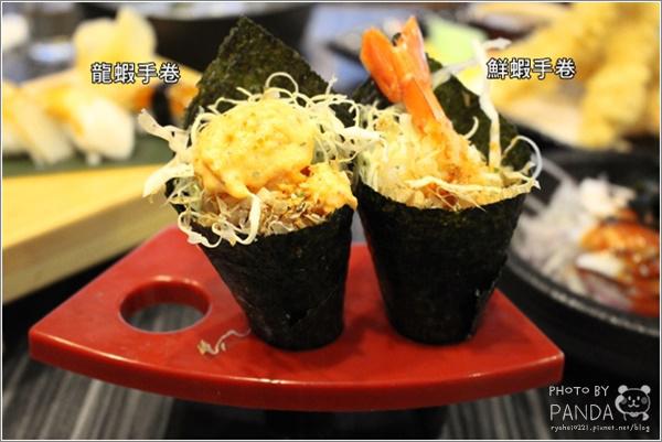 大番日式料理 (13)