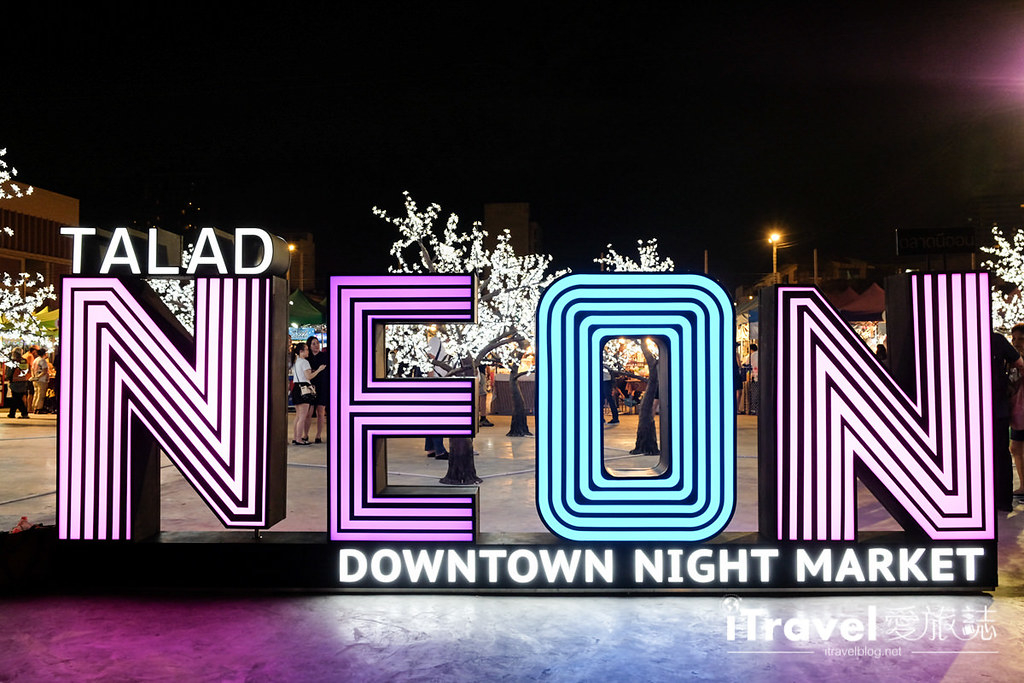 曼谷城中霓虹夜市 Talad Neon Downtown Night Market (10)