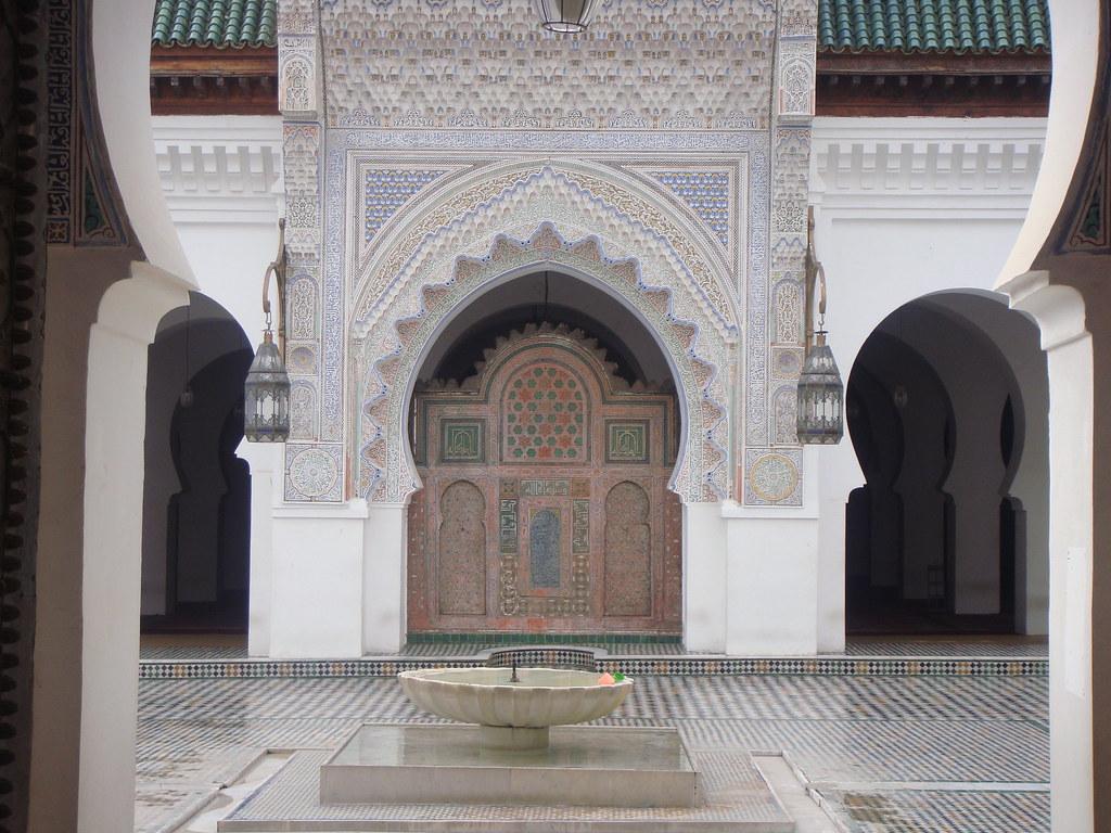 University of Al Quaraouiyine Courtyard