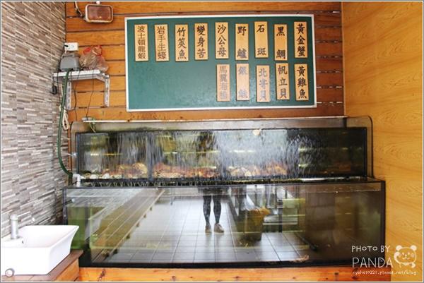季藝日本料理 (5)