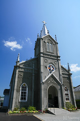 Sakitsu Catholic Church