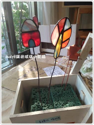 鑲嵌玻璃小花插20130730-4