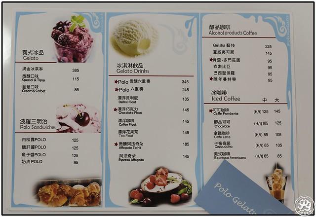 polo gelato(9)