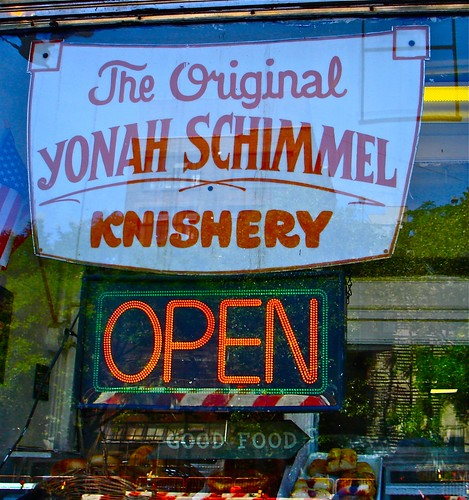 Knish anyone? by PHOTOFENNISH
