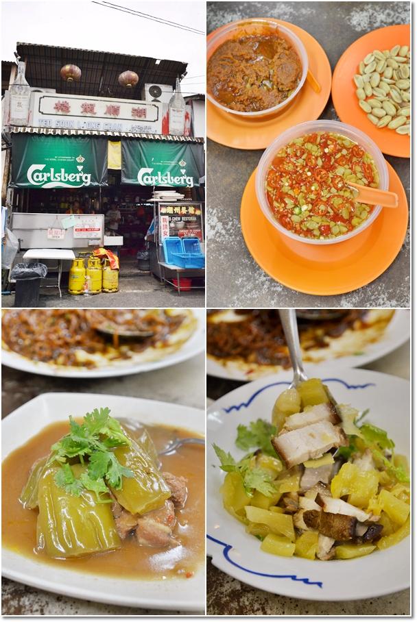 Teochew Cuisine @ Teo Soon Loong Chan