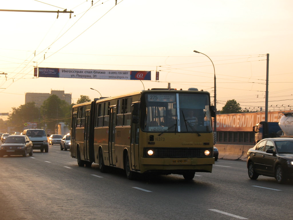 Moscow bus  Ikarus-283  16373 20070518 120