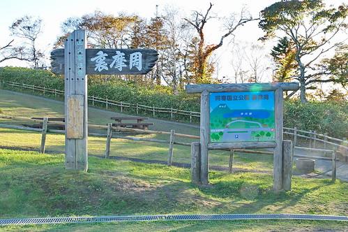 【写真】2013 : 裏摩周展望台(再挑戦)/2013-10-03/PICT2515