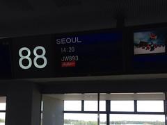 Gate 88