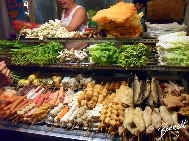 shao kao - Chinese BBQ