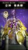 [Imagens] Saint Cloth Myth - Athena Kamui 11397978813_9c1c35910a_t