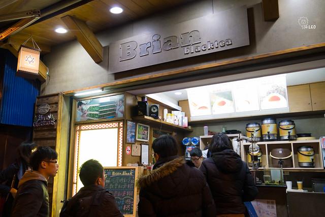 [台南 市區]–茶香正濃–布萊恩紅茶 (正興店)